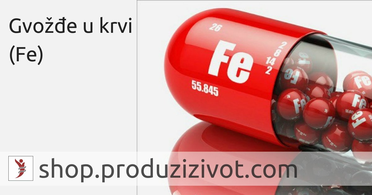 Gvožđe u krvi; FOTO: https://wellnesspathcare.com/symptoms-of-iron-deficiency/